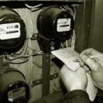 В Беларуси проиндексированы тарифы на электроэнергию для приравненных к населению организаций