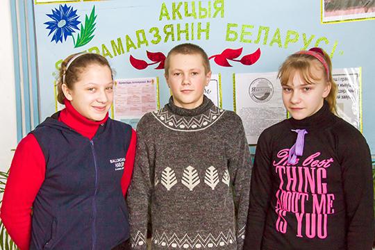 Анжаліка Лагута, Аляксей Амельчанка і Кацярына Бажок