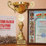 Петрыкаўскі спорт за работу ў 2015 годзе адзначаны Кубкам пераможцы