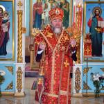 Пасхальное поздравление епископа Туровского и Мозырского Леонида