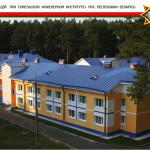 16 апреля в Гомельском лицее МЧС пройдёт День открытых дверей