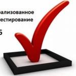Регистрация на ЦТ в Беларуси начинается 2 мая