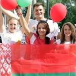 Праграма святкавання Дня моладзі ў Петрыкаве