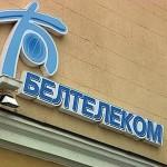 «Белтелеком»: в связи с деноминацией прием платежей за услуги будет работать в ограниченном режиме