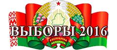 vybory2016