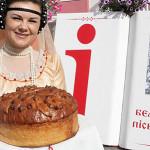 Гости Дня белорусской письменности подарят Рогачеву свои любимые книги