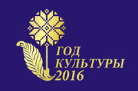 20161
