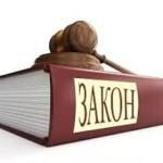 Новый закон о занятости направлен против «профессиональных» безработных