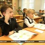 Минобразования установило цены за пользование учебниками для школьников и дошкольников