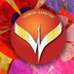 Танцоры трех континентов прибыли в Гомель для участия в фестивале «Сожский хоровод»