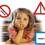 Акцию «Дети и безопасность» проводит БЖД