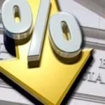 Нацбанк с 18 января снижает ставку рефинансирования до 17% годовых