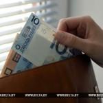 У Беларусі ўстаноўлены новыя памеры штомесячных дыферэнцыраваных даплат да зарплаты бюджэтнікаў