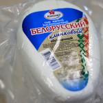 """Беларускі клінковы"": старажытны каларыт"