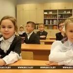 Белорусская школа полностью перейдет на новые программы в 2021-2022 учебному году