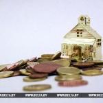 Беларусбанк начал выдавать льготные кредиты на строительство жилья под 11,5% годовых