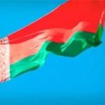 Акция «Мы — граждане Беларуси!» стартует 10 марта