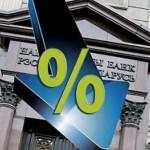 Нацбанк не исключает дальнейшего снижения ставки рефинансирования в 2017 году