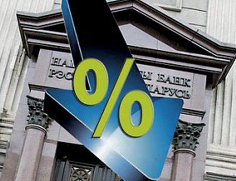 Ключевая ставка, ключевая процентная ставка, цб рф, банк россии, что это такое, динамика, повышение, на что влияет