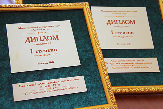 """""""Адыгейскі"""" і """"Беларускі клінковы"""" ацанілі ў Маскве"""