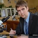 Новый вид грибов найден в Гомельской области