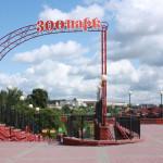 Дети до 14 лет смогут посетить 1 июня минский зоопарк бесплатно