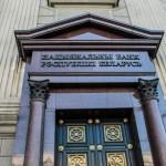 Нацбанк не продлил действие требования о предоставлении справок о доходах для оценки кредитоспособности физлиц