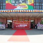 Экспозиционная площадь выставки «Весна в Гомеле» составит 5 тыс.кв.м