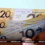 Новый размер удержания с нанимателей средств для выплаты зарплаты действует с 1 мая