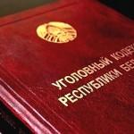 Жительница Кобрина присвоила более Br20 тыс. своих коллег и знакомых