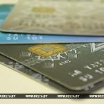 Банковские карточки могут не работать в Беларуси ночью 22 июля