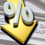 Нацбанк с 19 июля снижает ставку рефинансирования до 12% годовых