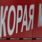 Пострадавшие от взрыва аэрозольного баллончика дети находятся в ожоговом центре в Минске