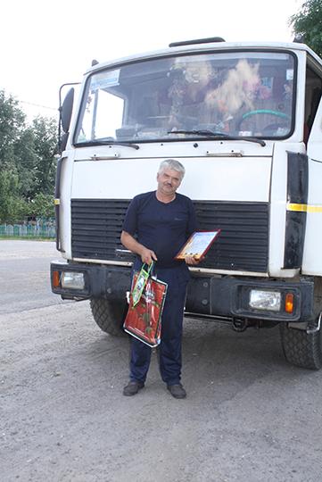 Уладзімір Аксёнаў