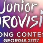 Победитель отборочного тура детского «Евровидения-2017» определится 25 августа