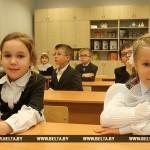 Возврат к пятибальной системе оценки знаний предлагается обсудить в Беларуси