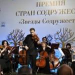 Лауреатом премии «Звезды Содружества» стал белорусский ученый Иван Саверченко