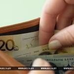 МЗП и денежные доходы населения за июль не индексируются — Минтруда