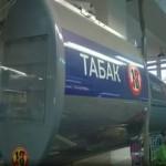 Некоторые виды сигарет подорожают в Беларуси с 1 сентября