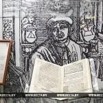 Исследование гравюрного наследия Франциска Скорины только начинается — ученый