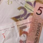 Ліпавыя грошы таксама не пахнуць, але выявіць іх можна