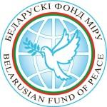 Акция «Дорогами войны, мира труда» пройдет 8 сентября в Чечерском районе