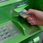 Банковские карточки могут не работать в Беларуси ночью 16 сентября