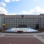 Более 50 ученых примут участие в Скориновских чтениях в БГУ