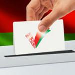 ЦИК опубликует подробную информацию о выборах в местные Советы на сайте и в газете «СБ. Беларусь сегодня»