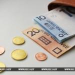 В Беларуси с 1 декабря повышаются тарифные ставки некоторым категориям бюджетников