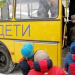 В Брагинском районе спасатели освободили школьный автобус с детьми из снежного плена