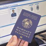 Порядок трудоустройства в Польше изменится для белорусов в 2018 году