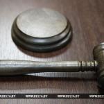 В Гомеле осудили брачного афериста и мать-подельницу