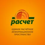 Нацбанк расширил лицензионные полномочия НКФО «ЕРИП»